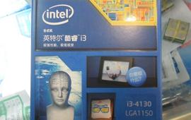 Intel 酷睿 i3-4130