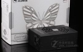 振华LEADEX T 1600