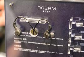 Dream终成真 Dita旗舰展示