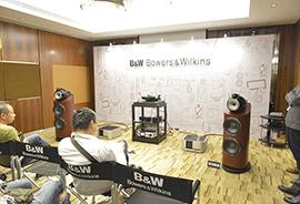 宝华展厅新变化 耳机和蓝牙音箱成主角