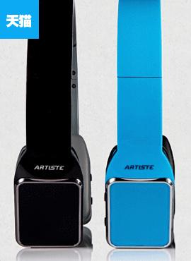 雅天ABH802耳机天猫热卖