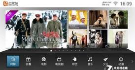 内置芒果TV丰富的视频资源