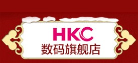 HKC数码旗舰店
