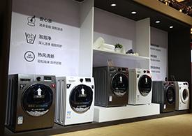 三星新款洗衣机