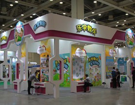 台湾智慧教室展示乐活教育