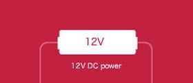 12v电压
