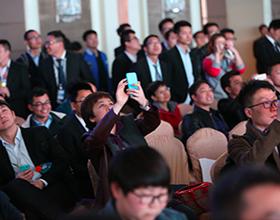 深信服亚太区 北京站会议热情满满