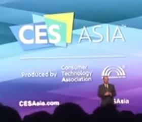 CES Asia开幕仪式亮点