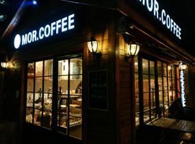 《咖啡馆》