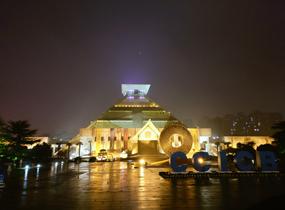 《省博物院》