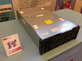 System x3850X4
