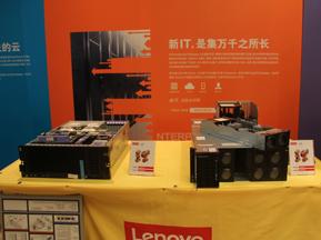 System x服务器产品