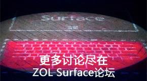 Surface互动社区