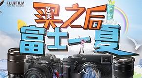 富士京东官方旗舰店