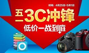 3K—4K国美购诺基亚920最划算