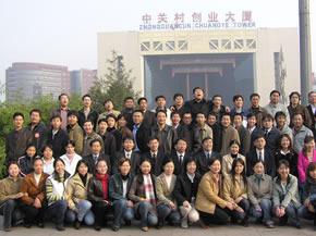2002年中关村在线员工合影