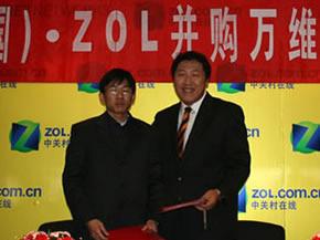 2007年中关村在线收购万维家电网