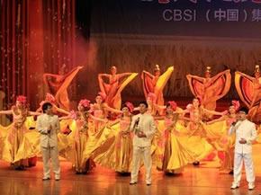 CBSi(中国)总结会中关村在线大型歌舞表演