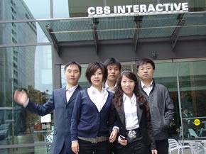 中关村在线外派赴美国总部学习