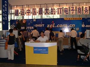 2002年中关村在线第一次参加大型展会