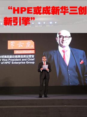 常云龙:铸中国IT企业翘楚