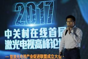 峰米:技术发展历程和前瞻