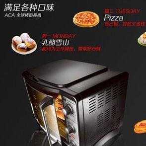 新奇创意受关注 热销厨房小家电全盘点