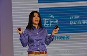 移动潮流 惠普发布无线智能打印服务器