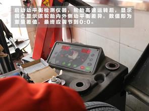 盯紧了 内置胎压监测产品安装大有玄机
