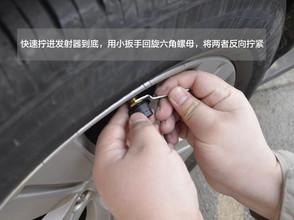 告别繁琐 胎压监测产品安装的葵花宝典11
