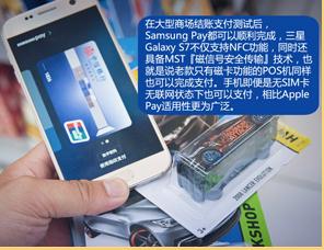 Samsung Pay在手机没有SIM卡没有网络的状态下,均能成功支付