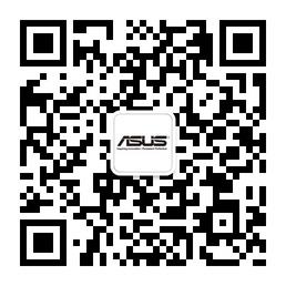 华硕官方微信