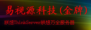 北京易视源信息科技有限公司
