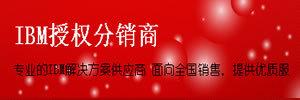 众豪联德(北京)科技有限公司