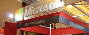 MicrosoftIgniteChina 2015微软技术大会