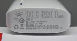 长城T5 3C安全移动电源放心首选