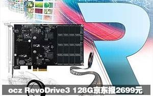 OCZ RevoDrive3