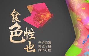 神舟将于5月7日发布战神新品