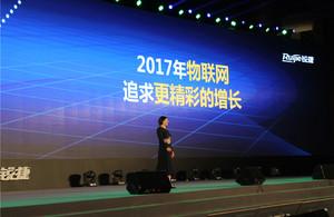 2017锐捷将发力物联网