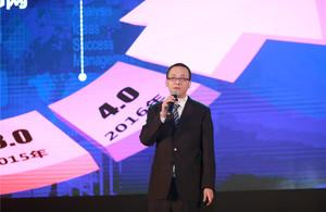 锐捷交换机市场总监翟鹏远
