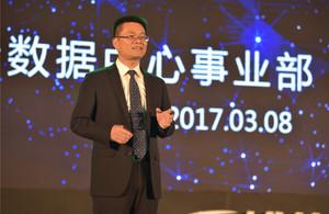 锐捷云数据中心总经理刘福能