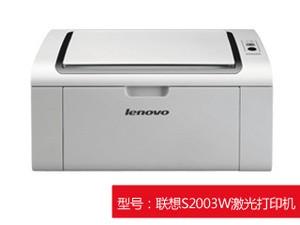联想S2003W