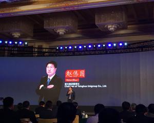 紫光集团有限公司董事长赵伟国