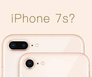 数说新机:iPhone 8 Plus小升级大变革