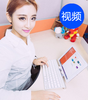 微电影:昂达V919 3G Core M