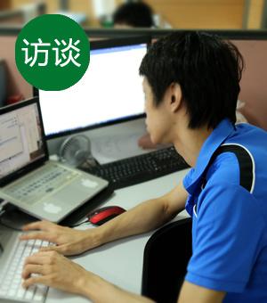 昂达V919 3G Core M工程师访谈