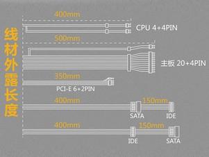 鑫谷SG-M350电源线材