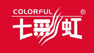关于七彩虹CGU