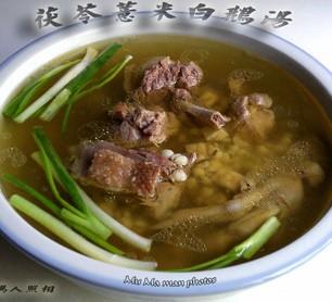 茯苓薏米白鹅汤