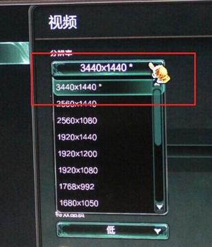 全球首款21:9曲面 LG 34吋显示器首测